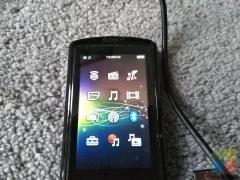 Sony Walkman! Big 16gb storage. Touch Screen.Bluetooth