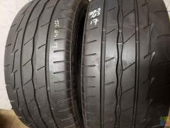 225 45 17 tyres