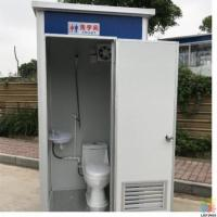 1199 Portable all in one - Shower, Vanity, Toilet