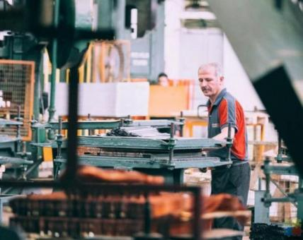 Factory Worker - Day Shift